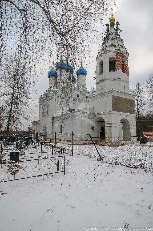 Церковь Никольская с колокольней, 1680 г.