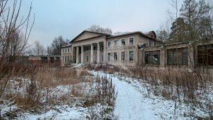 Главный дом с флигелями, усадьба Обольянинова, ХVIII в.