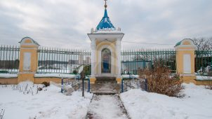 Часовня в ограде, усадьба Гребнево, XVIII-ХIX вв.