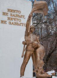 Памятный знак в честь земляков, погибших в годы Великой Отечественной войны 1941-1945 гг, 1975 г.