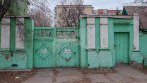 Ограда с двумя воротами, усадьба городская первая половина XIX в. — вторая половина ХIХ в.
