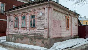 Дом жилой, 1830-1840-е гг.