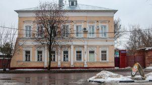 Главный дом, начало XIX в., усадьба городская
