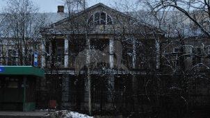 Дом Герцена, ХIХ в., усадьба Герцена