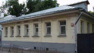 Жилой дом Яковлевой, 1833 г., кон. XIX в.