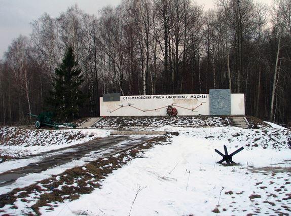 Мемориал «Стремиловский рубеж обороны в 1941 г.», сер. 1980-х гг.