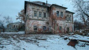 Дом воеводы, конец XVII — начало XVIII вв.