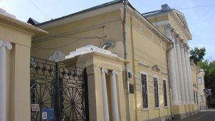 Усадьба Головкиных, XVIII-XIX вв.