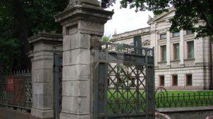 Ограда с воротами, городская усадьба, 1898-1912 гг.