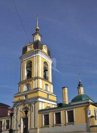 Церковь Сорока мучеников в Новоспасской монастырской слободе, 1645 г. Колокольня, 1801 г.