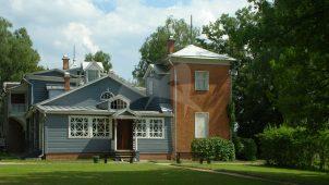 Усадьба и Дом-музей «Мураново»