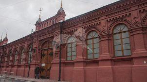 Центральная городская электростанция «Георгиевская», 1888 г., архитектор В.Д. Шер