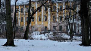 Главный дом-дворец, усадьба Пехра-Яковлевская, 1770-1785 гг.