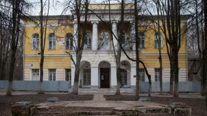 Главный дом, усадьба Знаменское-Губайлово, XVIII в.
