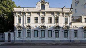 Особняк Лыжина, 1830-е гг., 1902 г., арх. Л.Н. Кекушев