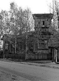 Дом Любомилова, 1905 г.
