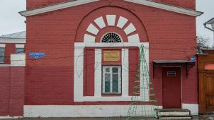 Флигель, вторая четверть XIX в., усадьба Колчинского