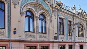Особняк 1904 года Л.И. Гельтищевой, арх. Ф.Ф. Воскресенский