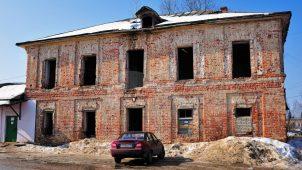 Главный дом, усадьба «Даниловское», 2-я пол. XVIII в.