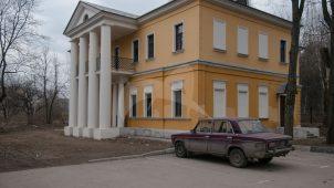 Левый флигель, XVIII в., усадьба Знаменское-Губайлово, XVIII в.