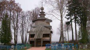 Церковь Рождества Христова (деревянная), 1757 г.