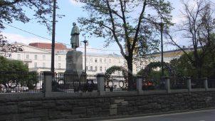 Чугунная ограда (элемент памятника Н.В. Гоголю работы ск. Н.А. Андреева, 1909 г.)