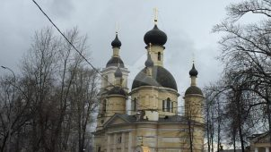 Троицкая церковь, Введенская единоверческая община, 1817-1819 гг.