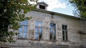 Главный дом, конец XVIII — начало XIX вв., усадьба Терлецких