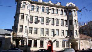 Доходный дом, 1910 г., арх. Д.Г. Топазов, доходное владение А.М. Бабушкина