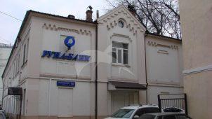 Кладовая, 1818 г., «Старый Московский Почтамт» (в основе усадьба Демидовых)