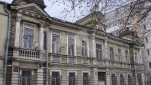 Жилой дом (деревянный) А.В. Крупенникова, 1912-1913 гг., арх. В.А. Рудановский