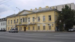 Дом Долговых, 1770-е гг. Здесь в 1865-1897 гг. жил и работал врач Г.А. Захарьин