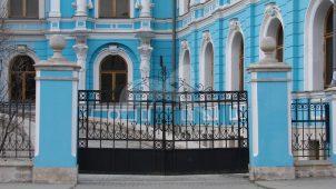 Ограда, усадьба Черткова, XVIII-XIX вв.