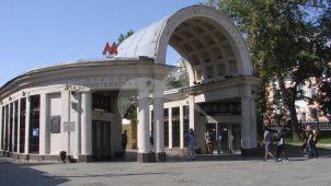 Станция метрополитена «Дворец Советов», ныне «Кропоткинская», 1935 г., арх.  Душкин А.Н., Лихтенберг Я.Г.