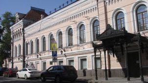 Главный дом усадьбы Замятина-Третьякова, вторая половина XVIII в., 1871 г., арх. А.С. Каминский