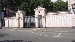 Ограда, усадьба Замятина-Третьякова, XIX в.