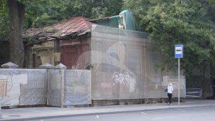 Главный дом (деревянный), 1820-е гг., 1899 г., городская усадьба А.А. Петрово-Соловово — М.А. Шиллер
