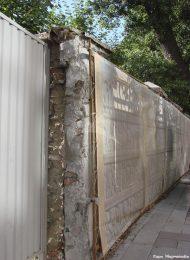 Фрагмент ограды по Долгоруковской ул., 2-я половина XIX в., городская усадьба А.А. Петрово-Соловово — М.А. Шиллер