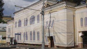 Московская удельная контора, 1880-е гг., 1915 г.