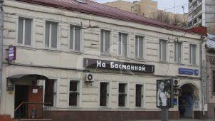 Главный дом городской усадьбы, конец XVIII, 1-я половина XIX вв.