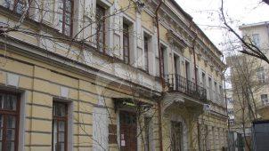 Жилой дом Андроновых, последняя треть XVIII в., конец XIX в.