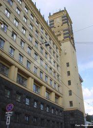 Административное здание Наркомата обороны, 1934-1939 гг., арх. Л.В. Руднев