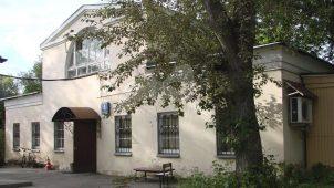 Западный одноэтажный флигель конного двора, ансамбль подмосковной усадьбы «Люблино», конец XVIII — начало XIX вв.