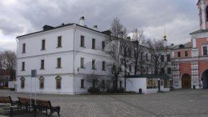 Братский корпус, XVII-XVIII вв., Даниловский монастырь