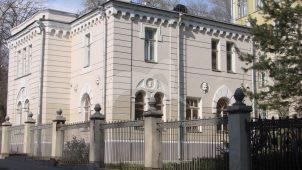 Жилой дом, 1912 г., арх. В.Д. Глазов, городская усадьба Г.П. Юргенсона