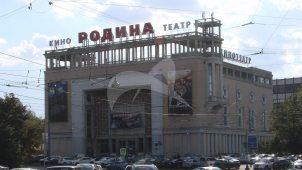 Кинотеатр «Родина», 1937-1938 гг., 1973 г.,  арх. В.П. Калмыков