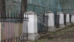 Ограда и служебные корпуса, 1841 г., городская усадьба (бывший дом Боткина)