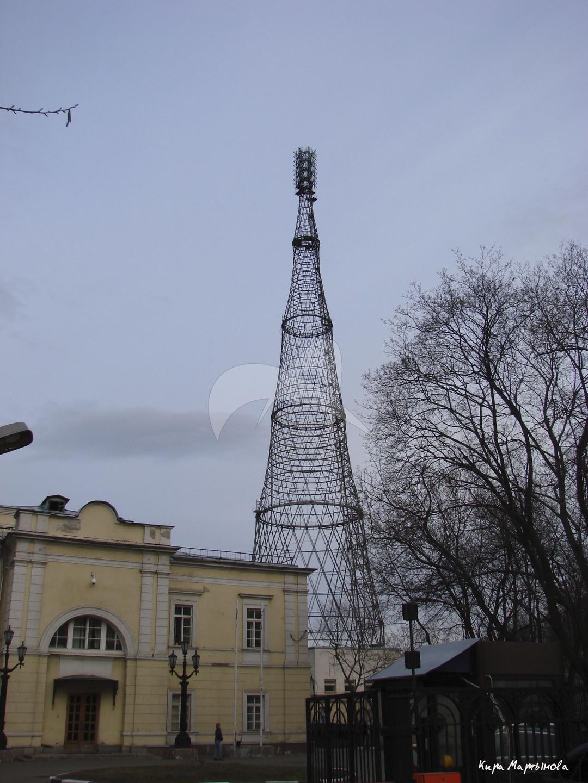 Радио-башня, 1922 г., инж. Шухов В.Г.