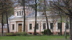Главный дом, городская усадьба, начало XIX в.