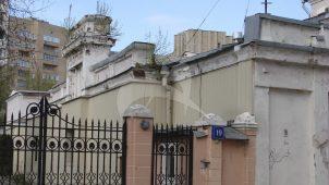 Флигель, городская усадьба, начало XIX в.